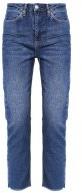Jeans a sigaretta - darkstone
